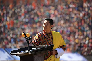 Photo of His Majesty the King about to address the 112th National Day event at Changlemithang, Thimphu. Image courtesy: Facebook