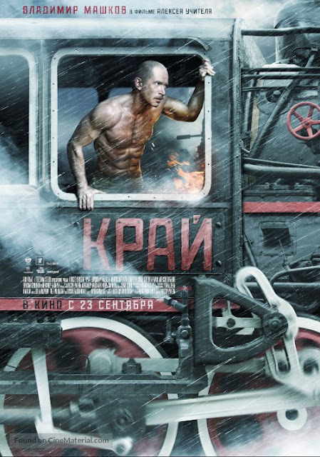 Kray (2010) DVDRip ταινιες online seires oipeirates greek subs