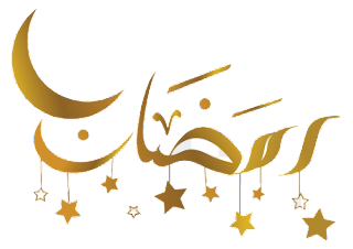رمضان 2019,رمضان,نصائح رمضانية,خسارة الوزن في رمضان 2019,رمضان كريم 2019,رمضان كريم,شهر رمضان,نصائح رمضان,نصائح لرمضان,اواني رمضان 2019,تحضيرات رمضان 2019,طارق السويدان 2019,2019 رمضان,جديد وحصري 2019,رمضان 2019 السعودية,رمضان مبارك,نصائح,رجيم رمضان