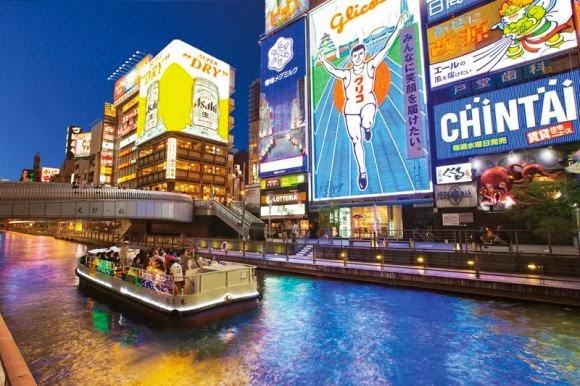 Osaka Free Wifi