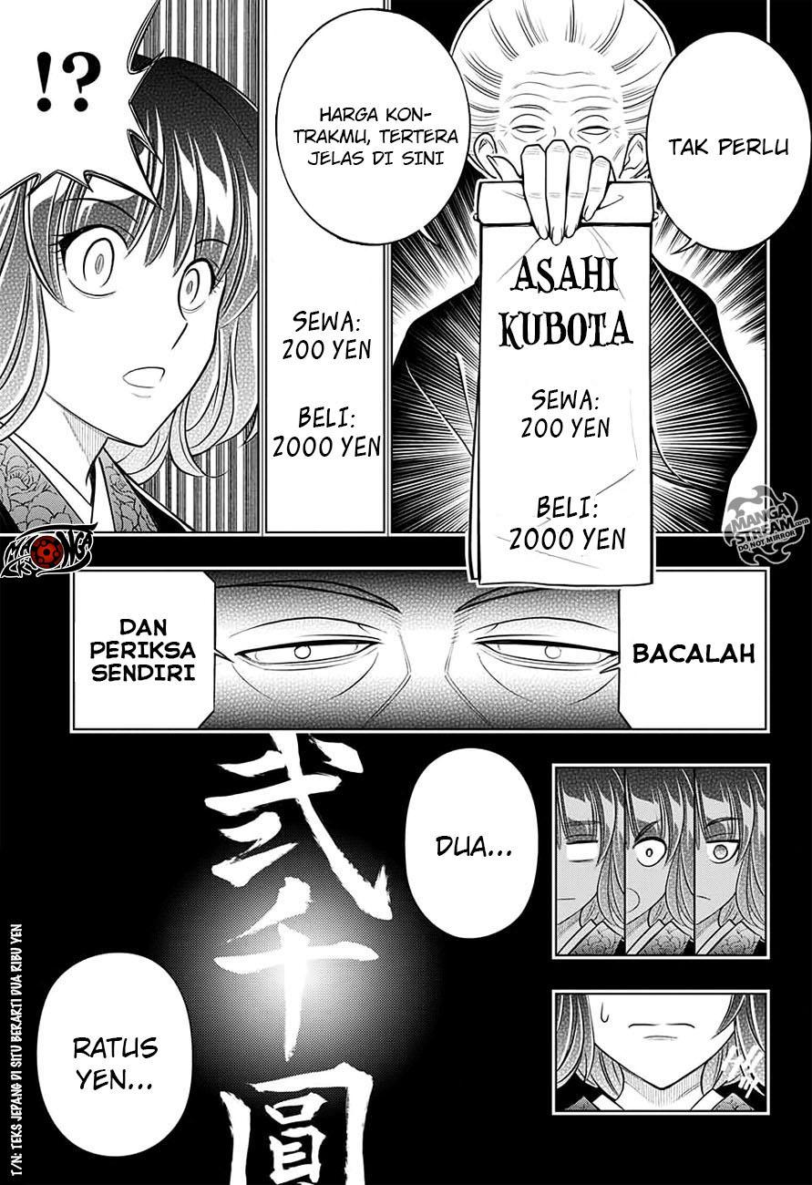 Rurouni Kenshin: Hokkaido-hen Chapter 01-21