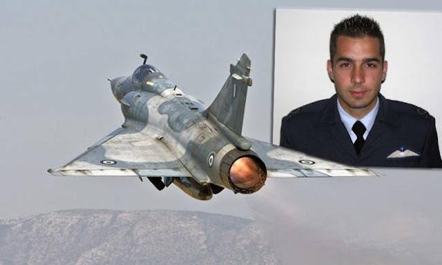 Γιώργος Μπαλταδώρος: «Κάποιες φορές πετούσε χαμηλά για να μας χαιρετάει» (video)
