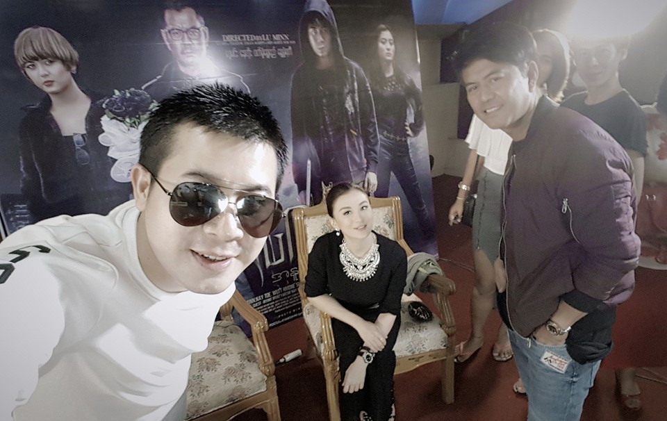 Anubis Myanmar New Movie Press Released