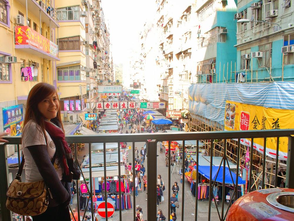 fa Yeun Street Hong Kong
