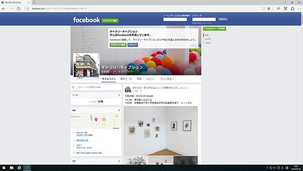 https://www.facebook.com/ギャラリーキャプション-772366342896837/?fref=ts