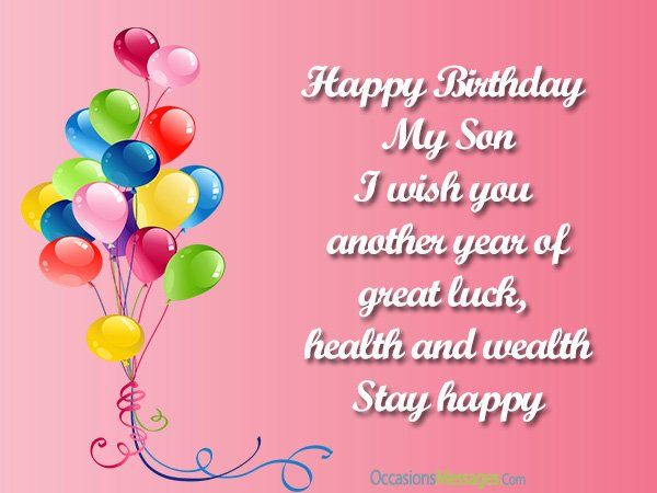 130+ Best Happy Birthday Wishes For a Son (2019) Quotes to ...
