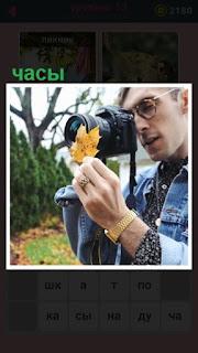 651 слов у фотографа на руке есть часы 13 уровень
