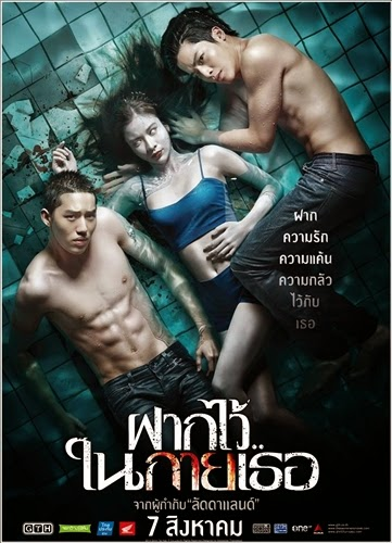 Download Film The Swimmers 2014 Sub Indo