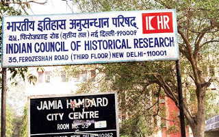 ICHR plans encyclopedia of village folklore from across India