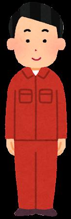 赤の作業着を着た人のイラスト(男性)