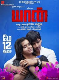 Yaan movie hd video songs free download / Levis commons movie