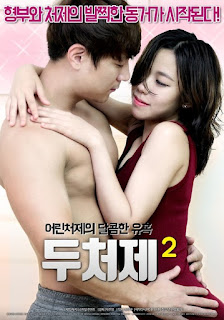 Two Sisters 2 2017 Korean Adult Movie Online +18 Download