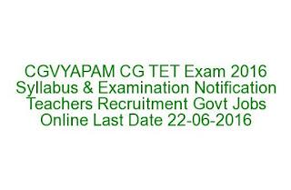 CGVYAPAM CG TET Exam 2016 Syllabus & Examination Notification Teachers Recruitment Govt Jobs Online Last Date 22-06-2016