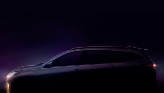New 2019 Perodua D38L SUV See The Teaser Designs
