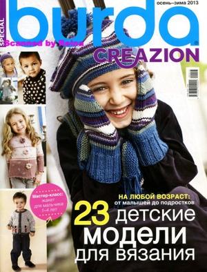 Burda Special Creazion 2013-Revista