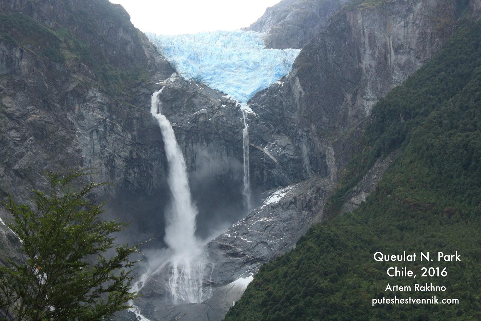 Большой ледник и водопад в национальном  парке Келат