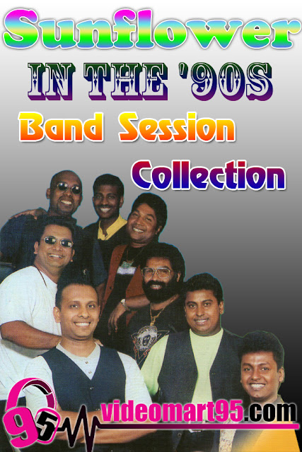 SUNFLOWER IN THE 90S BAND SESSION COLLECTION