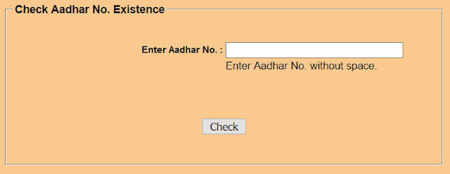 PMAY Aadhar Number check