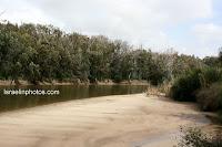Rubin Stream (Soreq Stream Estuary) National Park