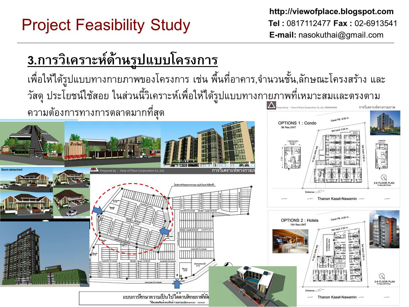 management and feasibility study Download our free free feasibility study template which helps you to objectively decide whether to proceed with a proposed project visit us.