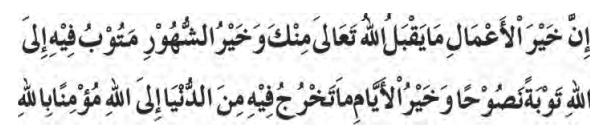 Yang akan masuk surga adalah orang yang mau bertobat dari dosanya