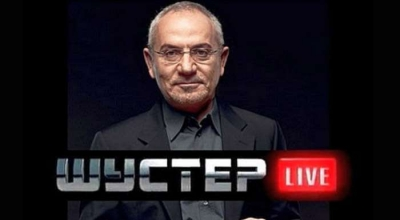 Шустер объявил о закрытии своего телеканала