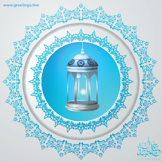 Eid mubarak in English  fanoos lantern arabic calligraphy  Islamic design background