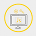 Udemy – Introduction to JavaScript Development Free Course