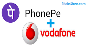 phone-pe-upi-recharge-offer-vodafone
