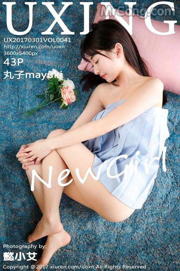 UXING Vol.041: Người mẫu Mayuki (丸子) (44 ảnh)