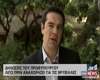 Ο Tσίπρας προανήγγειλε εκλογές και έφυγε για Βρυξέλλες