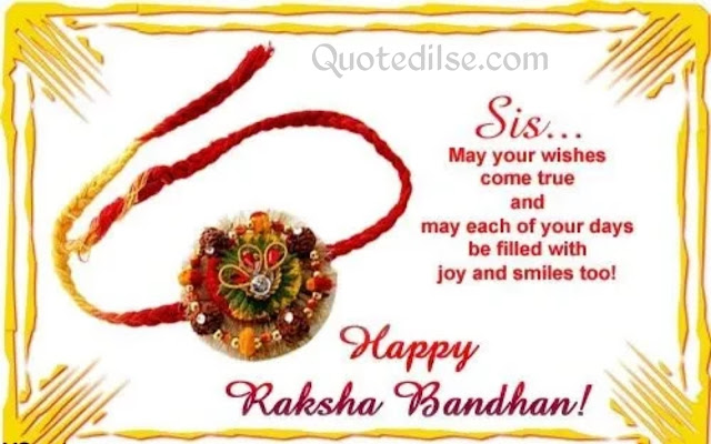 raksha bandhan emotional quotes