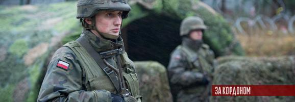 Війська тероборони Польщі складатимуть 53 тис. чол.