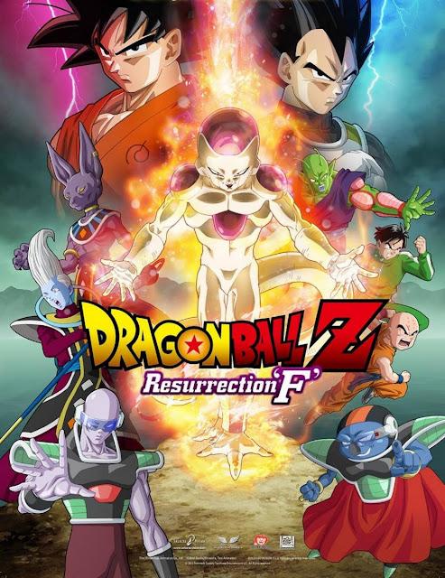 Dragon Ball Z : Resurrection of F (2015) με ελληνικους υποτιτλους