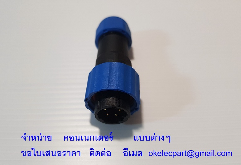 Amphenol Part Number 97-3101A-22-10P