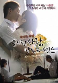 Love Underneath (2010)
