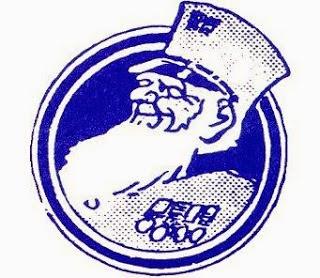 Logo Chelsea pertama kali