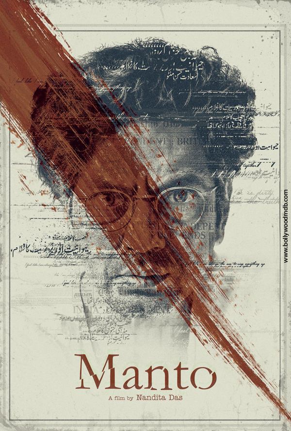 Manto new upcoming movie first look, Poster of Nawazuddin Siddiqui, Rishi Kapoor, Paresh Rawal download first look Poster, release date