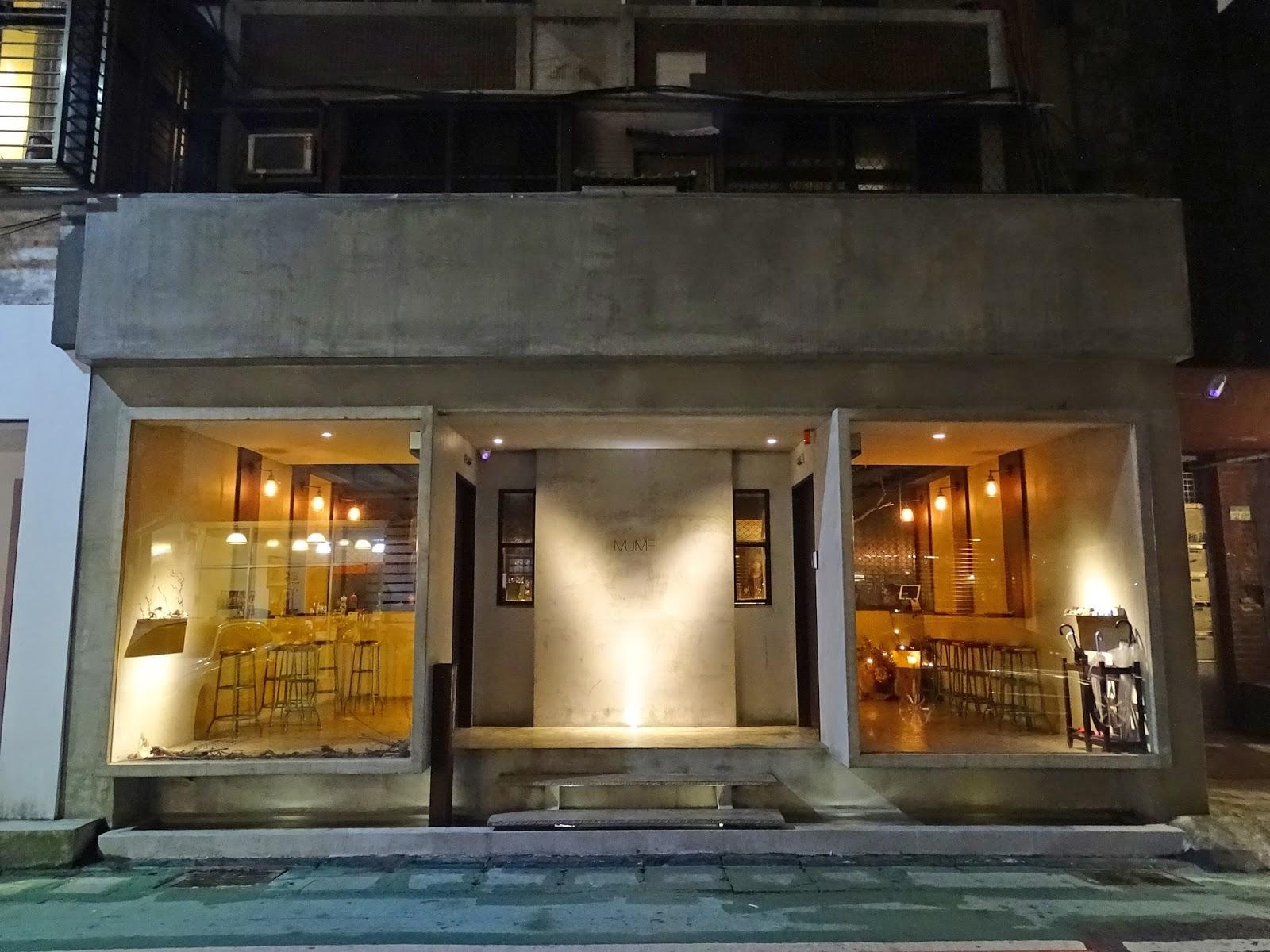 Best Hotel In Taipei Taiwan
