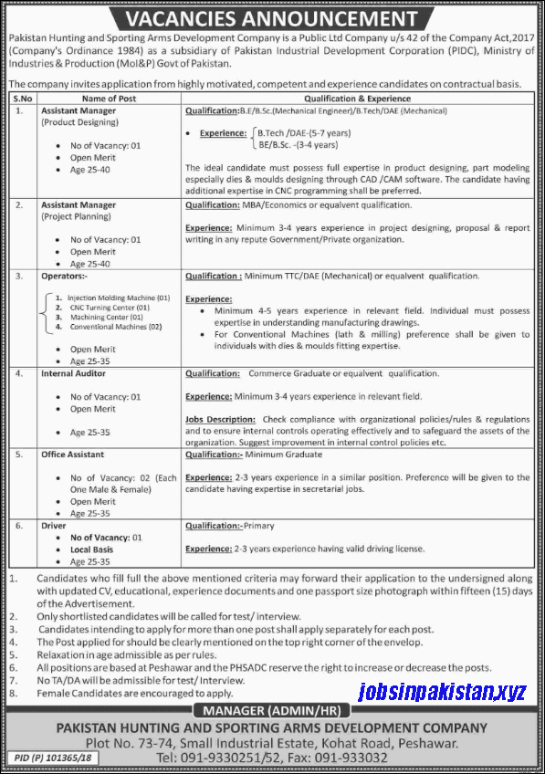 Advertisement for Pakistan Hunting & Sporting Arms Development Company Jobs 2018