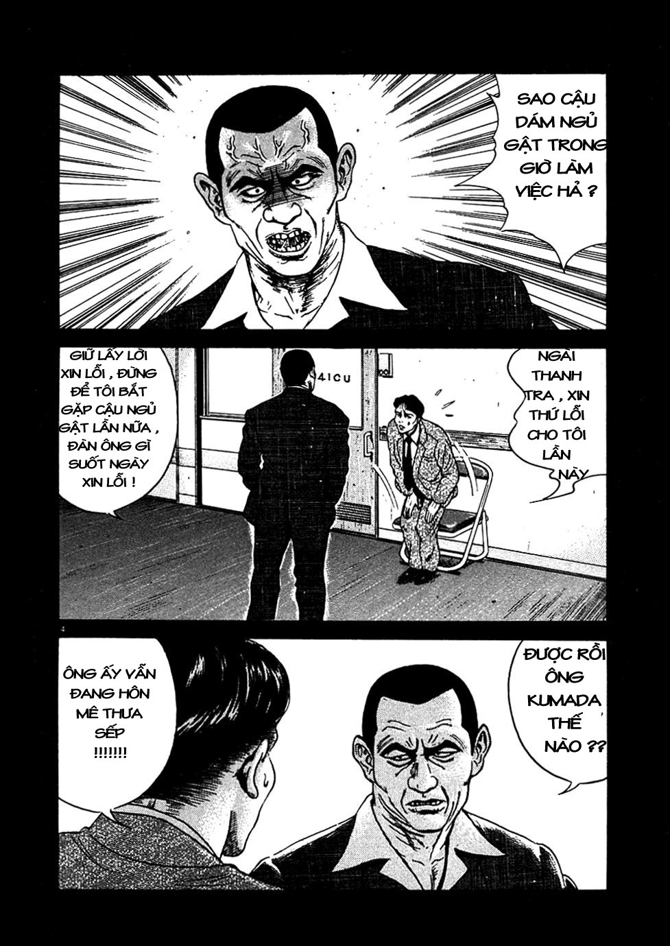 Oyaji chap 4 trang 3