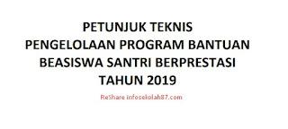 JUKNIS Program Beasiswa  Santri  Berprestasi (PBSB) Kemenag 2019