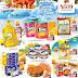 Nesto Hypermarket Kuwait - Big Deals