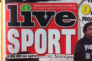 Πέντε χρόνια Live Sport…