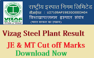 Vizag Steel Junior Trainee Result 2018 Check Vizag Steel Junior Trainee Exam Result 2018