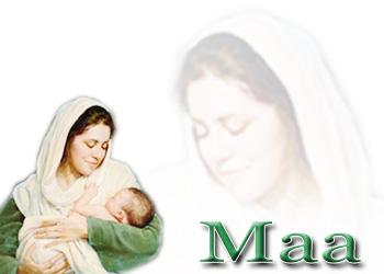एक माँ को कितनी सैलरी मिलनी चाहिए - Ek maa ko kitni salary ka hak banta hai