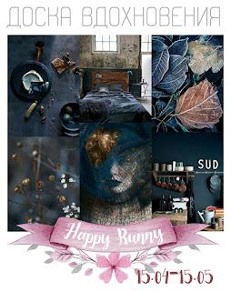 http://happy-happy-bunny.blogspot.ru/2017/04/1505.html