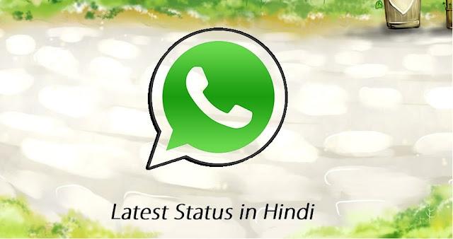 latest hindi status for whatsapp