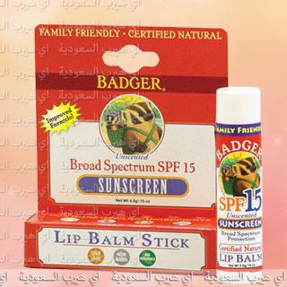 مرطب شفايف مع واقي شمس للحامل والاطفال