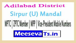 Sirpur (U) Mandal MPTC | ZPTC Member | MPP | Vice-President Mobile Numbers Adilabad District in Telangana State